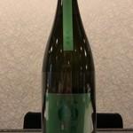 日本酒Bar やわらぎ - 二兎(にと)純米吟醸 出羽燦々五十五 生原酒