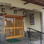 豊陣 - 外観(入口)