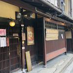 タリカロ - 近鉄奈良駅から10分くらいの「ならまち」内に佇む!戸のサイズに注目☆彡