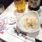 いざかや桃太郎 - 2011.12