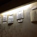 黒毛和牛 肉寿司 焼き鳥×完全個室 和食の故郷 -
