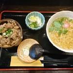 牛すじと肉うどん 「茂」 - 牛スジ飯とうどんのセット@700