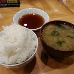 いだ天 - ご飯&味噌汁セット