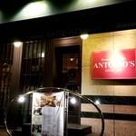 アントニオ 南青山本店 -