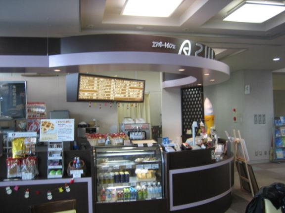エアポートカフェ AZUL