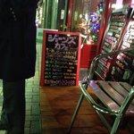 ジョーンズカフェ -