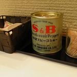 伊藤商店 - S&B