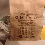 近江屋洋菓子店 - おしゃれ紙袋