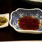 赤坂和食 閑人 - 醤油と漬物