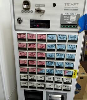 加賀 - 食券機