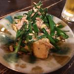 抱瓶 - 豆腐チャンプルー