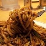 108207069 - 麺リフト
