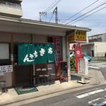 あきちゃん - 入り口