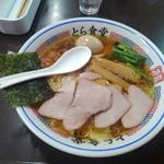 108207408 - 半熟煮玉子焼豚ワンタン麺大盛り