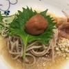 越前蕎麦dining 櫻庭