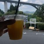 高千穂町観光協会 - ドリンク写真: