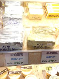 あぐりパーク食彩村 - 愛知のケーキ屋さんご用達ですね〜♫お値打ちです(^^)