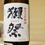 しゃぶしゃぶ 牛芳 - 日本酒がススむ 獺祭!