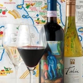 季節に合わせたドリンクも◎種類豊富なワインをご堪能ください