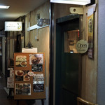 南船場Nat's食堂 -