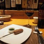 トラットリア・アルモ - ラム肉 & 赤ワイン