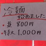 108230450 -