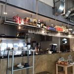 the open bakery -