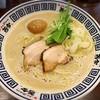 ラーメン而今 - 料理写真:極濃鶏白湯、煮玉子