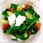 サラディッシュ - トマトとグレープフルーツのサラダ バジルドレッシング¥800 5月の黒板メニューですよ