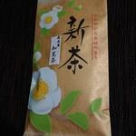 108239700 - 鹿児島知覧茶1500円