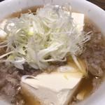 108244935 - 肉豆腐 お豆腐2倍