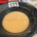 横浜家系ラーメン 丸岡商店 - ごちそうさまでした