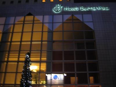 ホテル ブエナビスタ name=