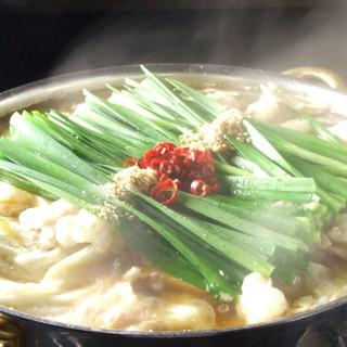 鹿児島県産黒毛和牛の新鮮もつを使用。全7種類の絶品もつ鍋。