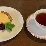 穂積茶寮 -