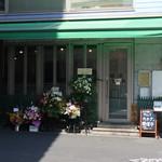スープカレー カムイ - お店の入口