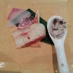 カルマ - 前菜