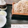Konishiya - 料理写真:
