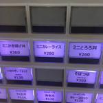 108258014 - ミニカレー280円