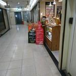 VERDE cafe&bal -