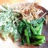 玉井屋 - 料理写真:3種類の前菜