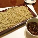 日本蕎麦処 如月 -