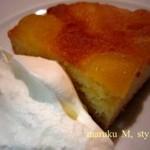 カンテ - リンゴのバターケーキ