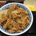 吉野家 - 牛丼(超特盛)