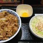 吉野家 - 牛丼、生卵、ごぼうサラダ