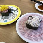 かっぱ寿司 - 料理写真:まぐタク+サラダ