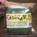 道の駅 白山文化の里長滝 - 料理写真:郡上産ほうれん草こんにゃく 酢味噌 310円