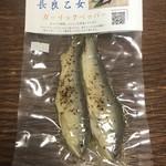 しろとり木遊館 - 長良乙女(ガーリックペッパー)
