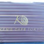 ケンズカフェ東京 - 手さげ袋