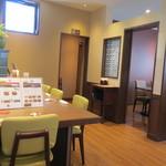 中国料理 桃李蹊 - 店内 カウンター席と個室もあります